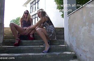 Sexy Topless Bikini Babes videos de maduras follando en la playa playa Voyeur HD Spycam Video